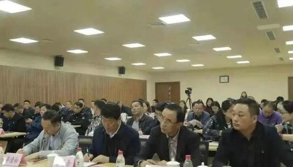 夫子庙秦淮风光带管委会 举办知识产权司法保护讲座